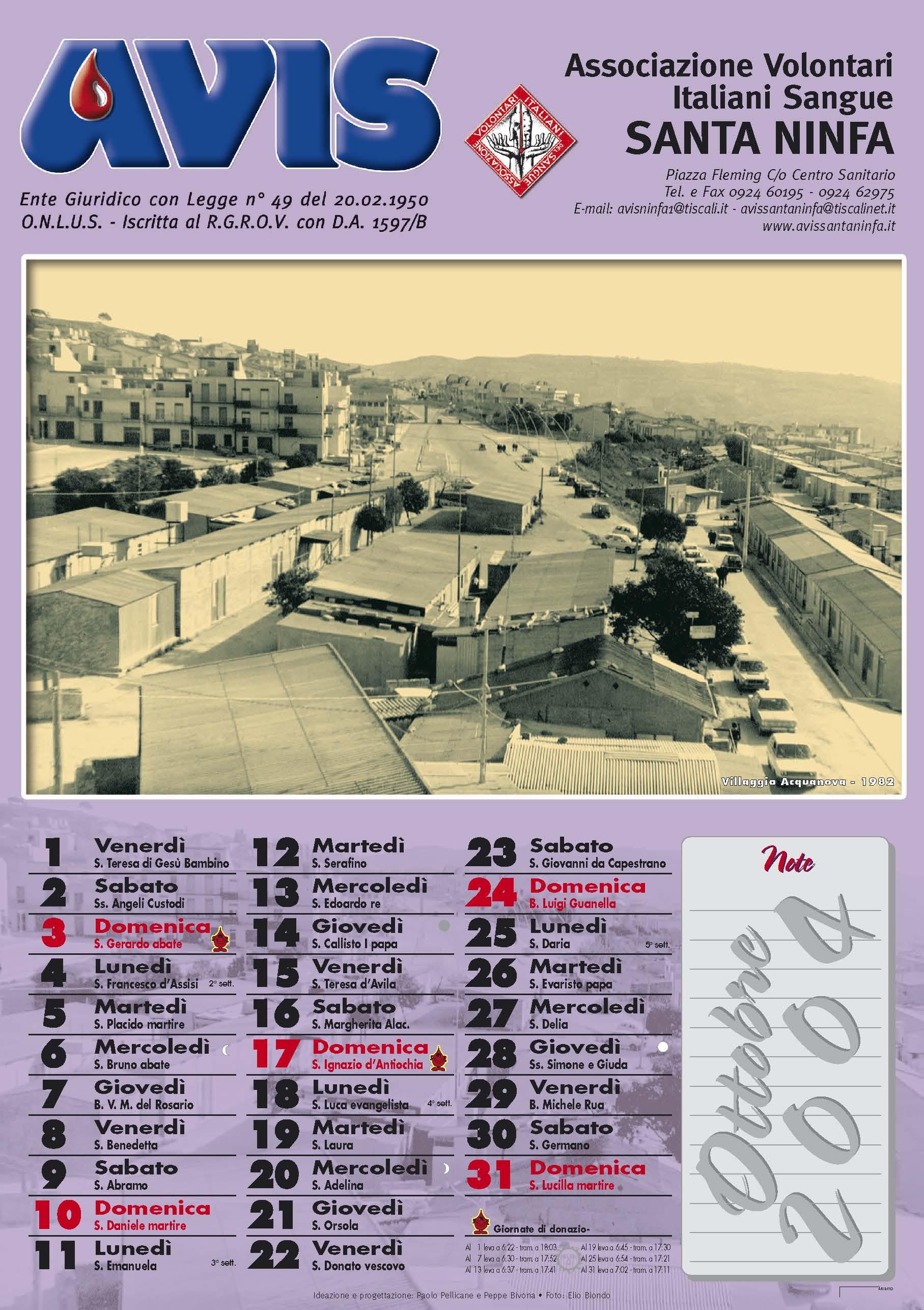 Calendario Avis.Calendario Avis 2004 Avis Santa Ninfa